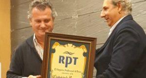 Ciudad de la Raqueta reconocida como Mejor Institución Deportiva